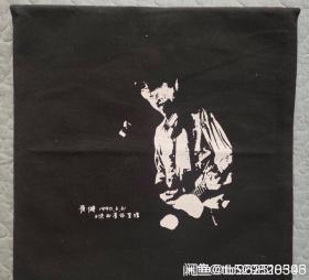 黑胶唱片3lp 崔健 1990年西安体育馆演唱会