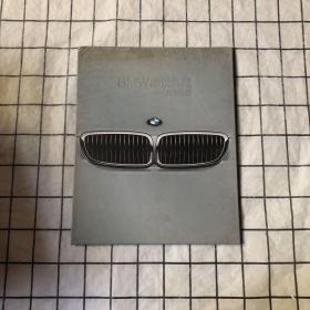 BMW臻悦典藏——周年礼册(邮票册)