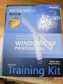 MCSA/MCSE self paced training kit exam 70-270 installing configuring and administering