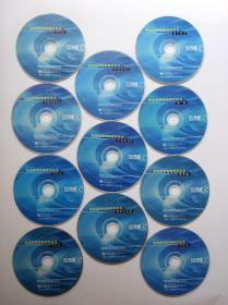 【联想家用电脑随机软件】幸福之家、电子相册和影音制作、生活系列(A、B)、绵羊传奇、歌曲、杀毒软件、贺岁片经典、DVD播放器、电脑学校、系列驱动程序(11碟)详见图片