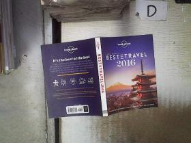 Lonely Planet's Best in Travel 2016  孤独星球 2016最好的旅行