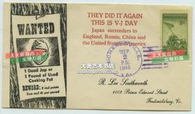 1945年9月2日抗日战争胜利日本正式签署投降协议纪念封------------丑陋日军兵悬赏通缉令图案。中上部红色文字意思为: 他们又一次做到,这是抗日战争胜利日,日本向英国,中国,苏联和美国投降