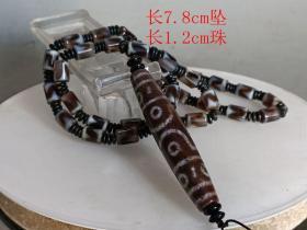 清代传世藏传天珠项链挂件.0