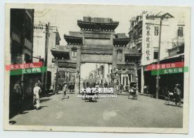 """民国广东广州""""四牌楼""""一带街道乙丑进士""""牌坊, 百年前现在解放中路一带的街景老照片"""