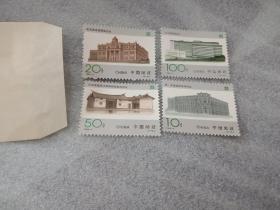 中国邮政开办一百周年邮票4枚–1996-4邮票