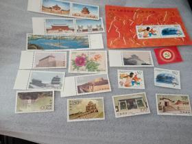 1997 邮票21张合售