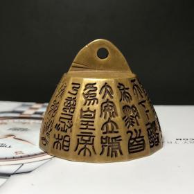 秦始皇诏文权实心纯铜称砣镇尺压纸。