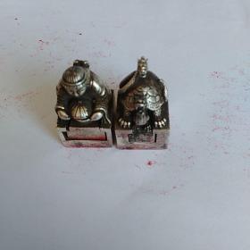 杨羽银质套装印章2枚,寓意长命富贵。制作精美,值得收藏。