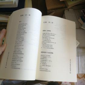 2001-2010-新世纪中国诗典