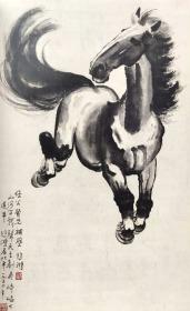 1129   徐悲鴻    奔馬     紙本印刷圖片
