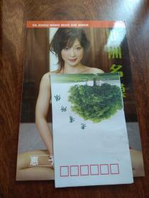 亚洲名模写真:惠子
