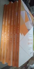 实用大学英语基础写作教程   库存6本    正版现货,内无笔迹