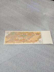 1996-3 沈阳故宫邮票