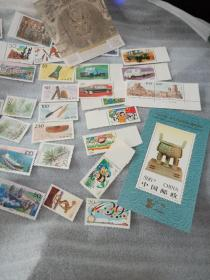 1996 邮票52张合售
