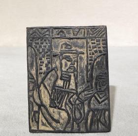 清代木雕人物印板