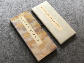 二玄社 原色かな手本   传纪贯之笔 高野切第一种   折本 经折装1函1册 原色原寸复制