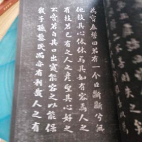 刘墉书法艺术精品(第一卷)