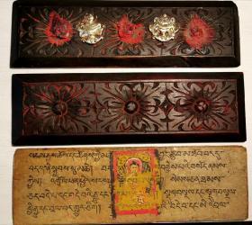 西藏長條經文盒
