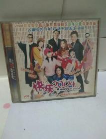 正版电影VCD,贺岁片  快乐2004。主演,she,满江  玉泉。