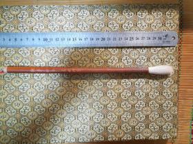 八十年代善璉湖筆(純羊白玉)羊毫一支