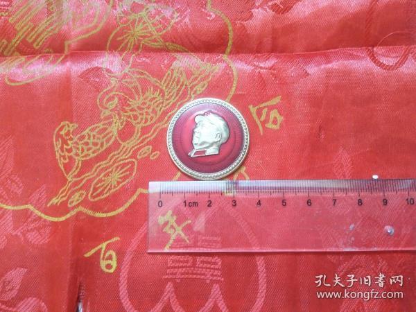 像章背面帶254的毛主席像章