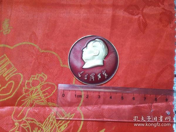 背面帶有敬祝毛主席萬壽的毛主席像章