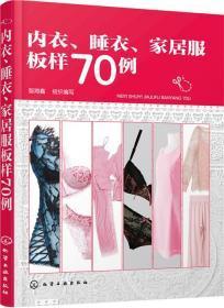设计与工艺 正版  智海鑫 组织编写  9787122248930