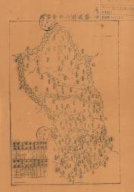 民国《罗城县老地图》(原图现藏**、原图高清复制)(民国罗城老地图、民国罗城县地图、民国罗城地图、民国罗城县老地图、民国河池老地图、民国河池地图)原图由于年代久远,很多地名字迹已经斑驳不清,请看最后两张图片,罗城县老地图很少,此图尚可只能作为参考资料用,罗城县地理地名历史变迁史料。