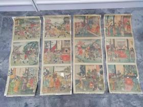 民國《趙匡胤出世》4條屏(4張)年畫,包真,天津協成印刷局印。