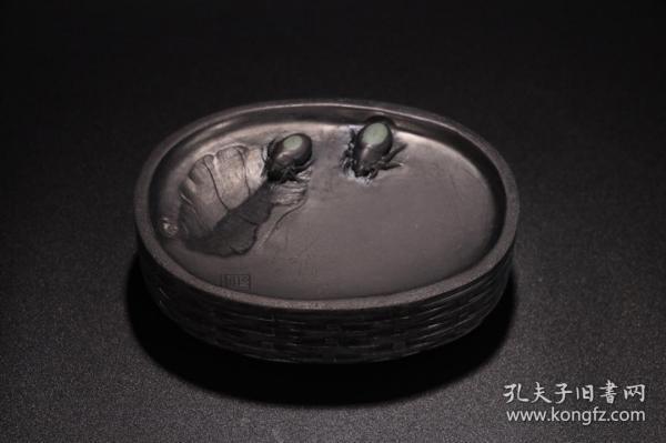 舊藏 文房編織硯