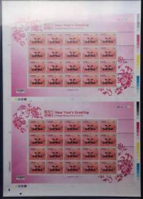 特581新年郵票101年版四輪生肖蛇年郵票未裁切版張印刷全張 生肖筒 大炮筒 限量發行9千組 原膠全品