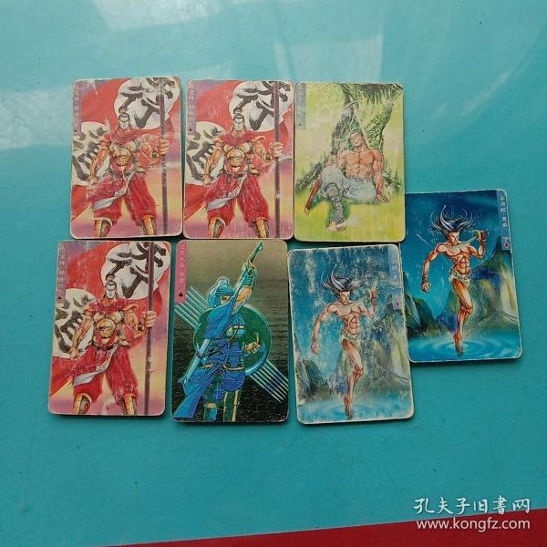 統一小浣熊-水滸英雄傳卡片7張(有重復)