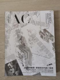 AC建筑创作NO. 190