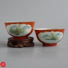 真品名家精品古玩瓷器 文物民国龚和源红釉地开光浅绛山水碗一对