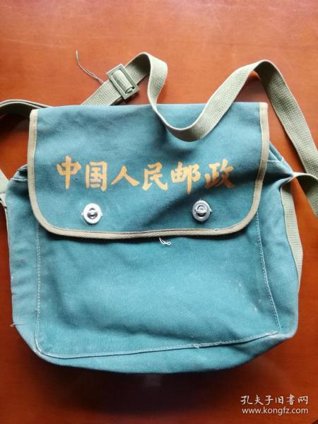 中國人民郵政包(庫)