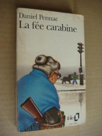 La fée carabine【丹尼尔彭纳克,法文原版】