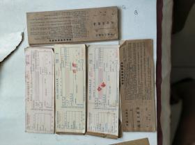 中国人民银行转帐支票【6本合订空白】