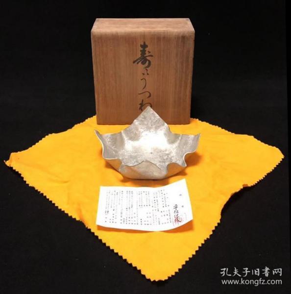 ▲民國日本回流平松保城款錫制老茶盤果盤托盤盞托壺承錫器懐石茶道具
