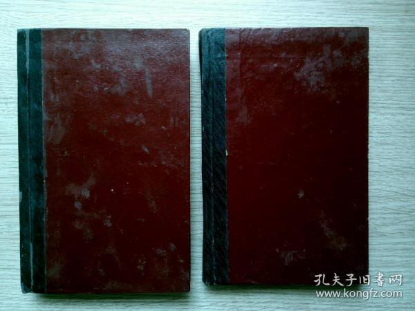 古文筆法百篇(全兩冊)
