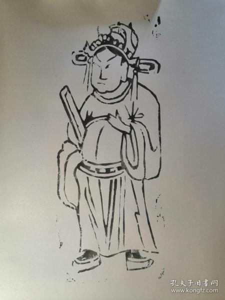 鲁西南地区木版年画纸扎画所用文官门神 清末民国版新印 民俗用品 非物质文化遗产