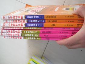 小学教材全解:二年级语文上(江苏教育版)