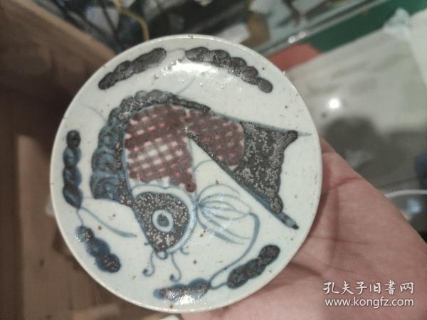 清中期青花釉里紅供品盤