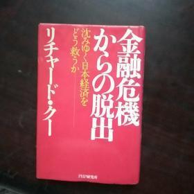 日文原版36