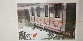 教學掛圖——中國地理教學圖片-中國共產黨第一次全國代表大會會址
