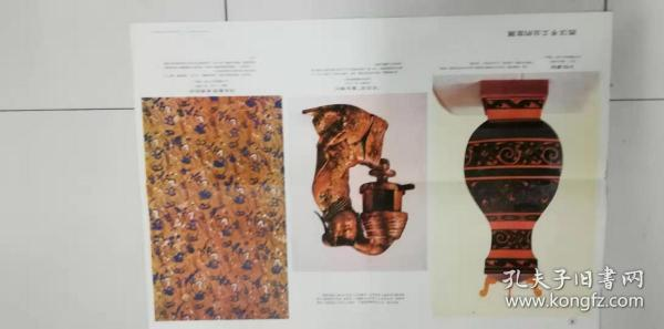 教學掛圖——中國歷史教學掛圖.封建社會.兩漢9(2)—西漢手工業的發展