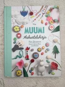 englanninkielinen alkuteos the moomin craft book