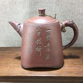 老物件精品传世大紫砂壶
