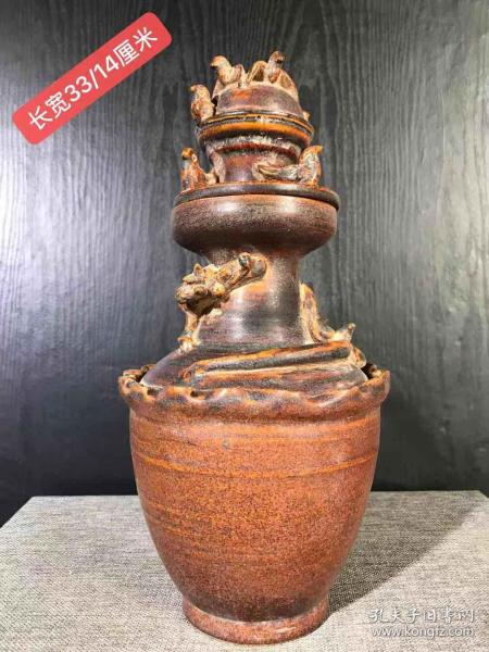 民國時期烏金釉老窯罐