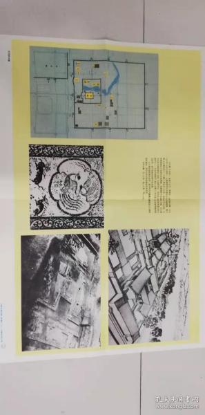 教學掛圖——中國歷史教學掛圖.宋元部分4(3)(元代的大都)