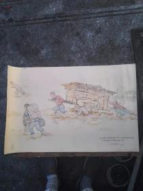 1958年江蘇省話劇團:50里路雨后拉板車進六合縣城演出